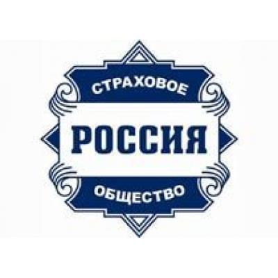 ОСАО «Россия» выплатило 2,392 млн. рублей за украденный автомобиль