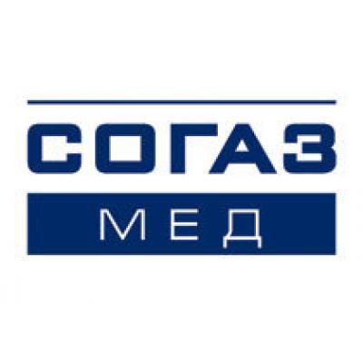 СОГАЗ-Мед в Екатеринбурге начал принимать заявления на выдачу УЭК