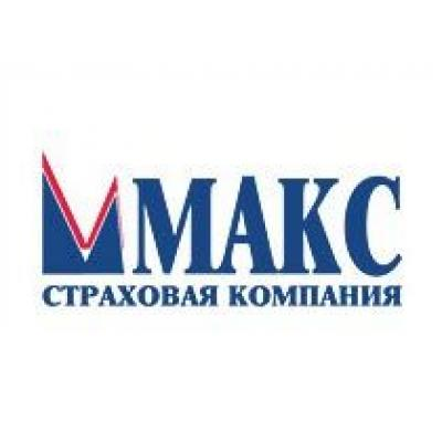 Филиал СК «МАКС» в Самаре переехал