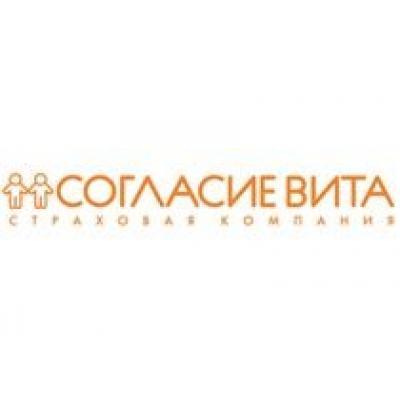 Страховая компания «Согласие-Вита» при партнерстве с Финансовой Группой БКС запустили проект по инвестиционному страхованию жизни «Вита Гарант»