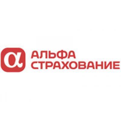 «АльфаСтрахование» стала лауреатом конкурса «Новосибирская марка»