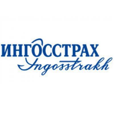 «Ингосстрах» - партнер форума «Почтовая тройка 2013»