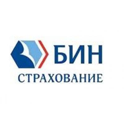 «БИН Страхование» выплатило 4,1 млн. рублей за поврежденный в ДТП автомобиль и груз