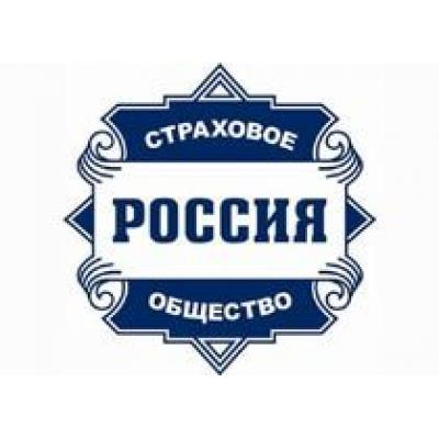 ОСАО «Россия» застраховало торговый комплекс «Европа» в г. Нефтеюганск на 306 млн. рублей