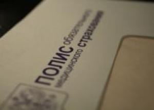 Права и обязанности страхователя по ОМС