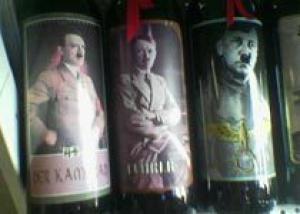 Фашистские вина