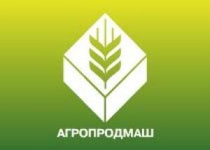 `Агропродмаш 2007`. Международная конференция `НАПИТКИ-PRO. Профессионалы отрасли о проблемах производства напитков`
