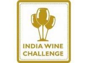 В Лондоне прошел главный индийский конкурс вина