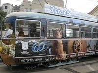 Необычная рекламная акция Израиля в Вене
