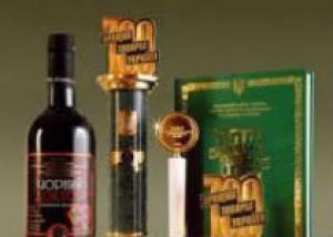 Уникальное вино «Черный доктор» выпускают в Крыму