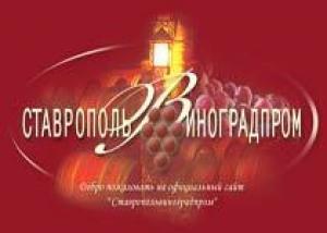 Гаражисты Ставрополья