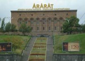 В 2013 году Ереванский коньячный завод закупит рекордное количество винограда
