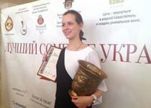 В Киеве определили лучшего сомелье Украины