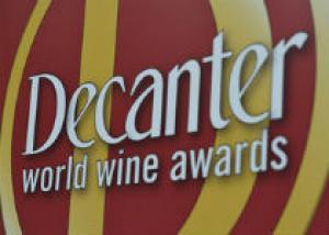 Названы победители всемирно известного винного конкурса