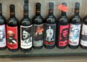 Евреи Италии хотят бойкотировать вино с Гитлером