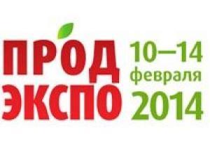 Новости ПРОДЭКСПО-2014. «Все флаги в гости будут к нам…»