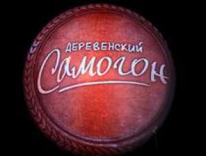 Производители русского оригинального напитка готовы вложиться в киноискусство