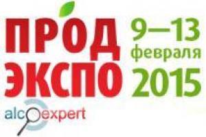 Новости ПРОДЭКСПО-2015. Алкогольная диспозиция завершается