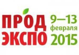 Продэкспо-2015 стала площадкой обсуждения будущего алкогольного рынка России
