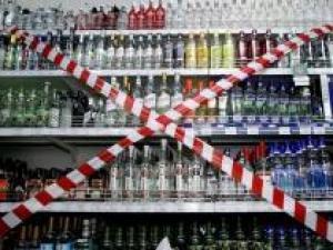 Запрет на продажу алкоголя ночью и как с этим бороться