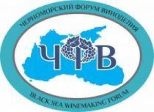 Партнеры Черноморского Форума Виноделия возвращаются в Россию на фоне введения пошлин для Украины