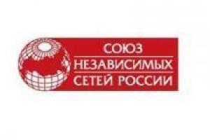 В Союз НСР вступил лидер независимого ритейла Саратова