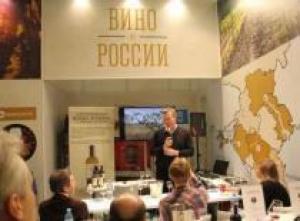 Аборигены Крыма – посланники России в мировом виноделии