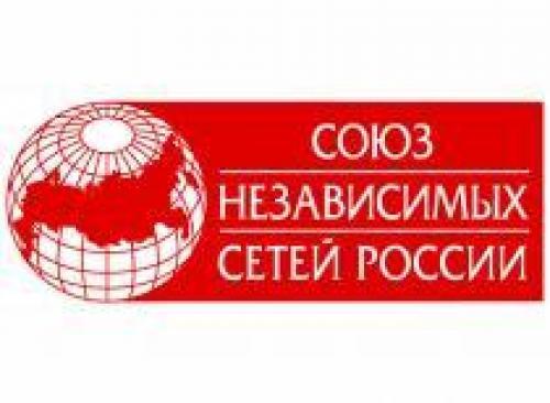 Союз НСР обратился в Правительство и Госдуму РФ с предложением запретить демпинг