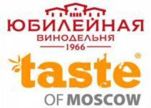 """Винодельня """"Юбилейная"""" – успешная премьера на Taste of Moscow"""
