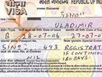 Индия взимает визовый сбор с детей, вписанных в паспорт родителей