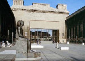 Берлин одолжит Метрополитену статую фараона