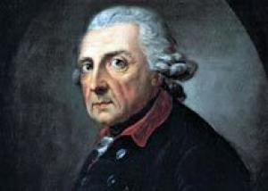 Найдена рукопись эротического стихотворения Фридриха Великого