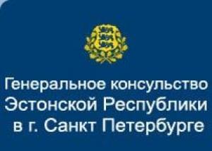 Туристические фирмы Эстонии намерены поправить свои дела за счет россиян