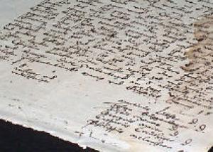 Найдено письмо Мартина Лютера