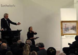 В 2011 году Sotheby