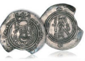 Уникальная монета эпохи Омейядов выставлена на лондонском аукционе