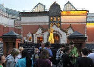 Третьяковская галерея начнет работать в вечернее время