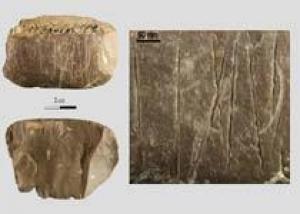Ученые нашли камень с линиями возрастом 30 тыс. лет