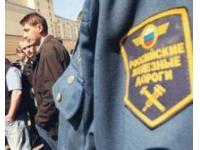 В 2014 году РЖД направили более 16 млрд рублей на улучшение условий и охрану труда работников
