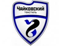 «Пошив специального назначения: суперткань России» - Президент ГК «Чайковский текстиль» в программе РБК-ТВ