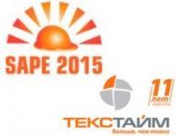 ТЕКСТАЙМ покажет свои новинки на выставке SAPE-2015