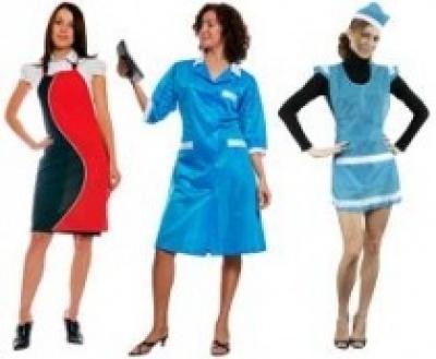 Рабочая одежда и униформа под заказ