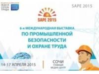 SAPE 2015 представит все лучшее в области охраны труда и промышленной безопасности