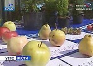 Садоводов приглашают на выставку и консультацию