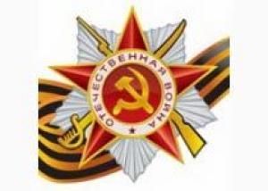 Кемеровчане смогут украсить город к 65-летию Победы