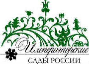 В Петербурге пройдет фестиваль «Императорские сады России»