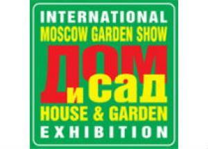 ДОМ и САД. Moscow Garden Show 2012