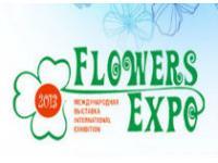 На выставке «ЦветыЭкспо-2013» проведут итоги конкурса «Террасы в ландшафтном дизайне»