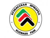 VII специализированная выставка-ярмарка «Сибдача – осень» и IV специализированная выставка-ярмарка «Медовый рай», которыми «Кузбасская ярмарка»