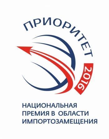 Объявлены первые 12 номинантов Национальной премии «ПРИОРИТЕТ-2016»